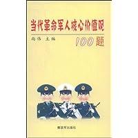 http://ec4.images-amazon.com/images/I/414hbXaXw3L._AA200_.jpg