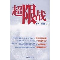 http://ec4.images-amazon.com/images/I/414kaxdHG2L._AA200_.jpg