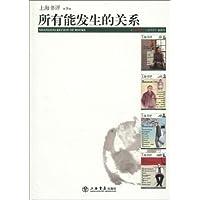 http://ec4.images-amazon.com/images/I/414lDztXlDL._AA200_.jpg