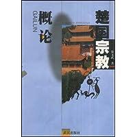 http://ec4.images-amazon.com/images/I/414oOFtGewL._AA200_.jpg
