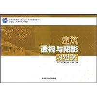 http://ec4.images-amazon.com/images/I/414pFDU%2BDhL._AA200_.jpg