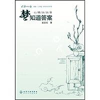 http://ec4.images-amazon.com/images/I/414pRv6xKuL._AA200_.jpg