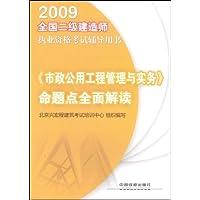 http://ec4.images-amazon.com/images/I/414pVAbiGnL._AA200_.jpg