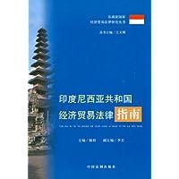 http://ec4.images-amazon.com/images/I/414qaea7q0L._AA200_.jpg