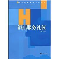http://ec4.images-amazon.com/images/I/414ttj-BvPL._AA200_.jpg