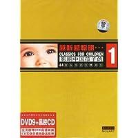 http://ec4.images-amazon.com/images/I/414wn3qz-eL._AA200_.jpg