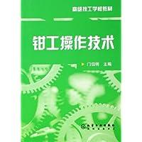 http://ec4.images-amazon.com/images/I/4150CibOGJL._AA200_.jpg