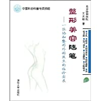 http://ec4.images-amazon.com/images/I/4151Tesbc5L._AA200_.jpg