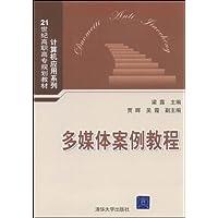http://ec4.images-amazon.com/images/I/4152SqG080L._AA200_.jpg