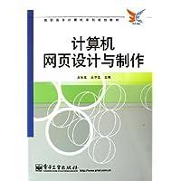 http://ec4.images-amazon.com/images/I/4152cGJTI%2BL._AA200_.jpg