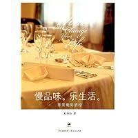 http://ec4.images-amazon.com/images/I/4153sqW635L._AA200_.jpg