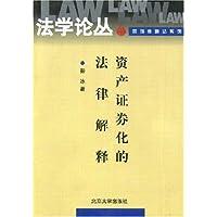 http://ec4.images-amazon.com/images/I/4153uU6zmqL._AA200_.jpg