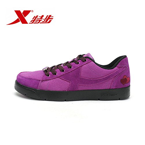XTEP 特步 男鞋 纯色时尚复古板鞋 988119310330