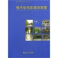 http://ec4.images-amazon.com/images/I/4156PaY0Q1L._AA200_.jpg