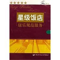 http://ec4.images-amazon.com/images/I/4157336-%2B7L._AA200_.jpg