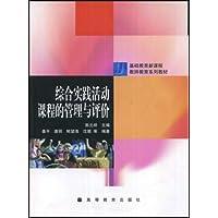 http://ec4.images-amazon.com/images/I/4158j3ATebL._AA200_.jpg