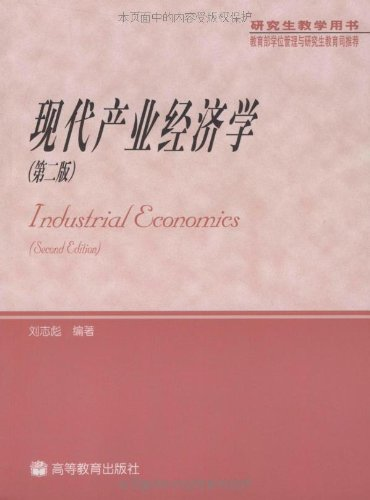 经济学研究生_发展经济学 研究生教学用书