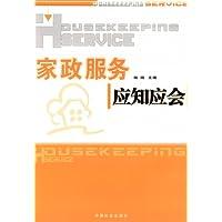 http://ec4.images-amazon.com/images/I/415EyVLDhhL._AA200_.jpg