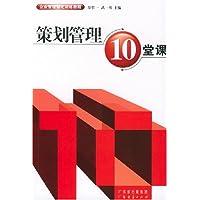 http://ec4.images-amazon.com/images/I/415FFpfZBKL._AA200_.jpg