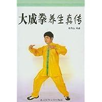 http://ec4.images-amazon.com/images/I/415Ghwq5ShL._AA200_.jpg