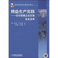 http://ec4.images-amazon.com/images/I/415OD2n1s%2BL._AA200_.jpg