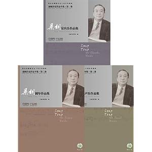 上海滩简谱 email-CD光盘3张 上海音乐学院