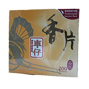 Lipton 立顿 车仔茉莉花茶 100包  ¥20.9,还能叠加68-20