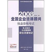 http://ec4.images-amazon.com/images/I/415Sr%2Bj8fmL._AA200_.jpg