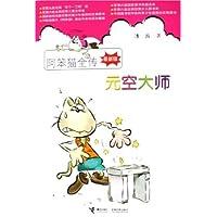 http://ec4.images-amazon.com/images/I/415XASuJ2mL._AA200_.jpg