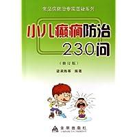 http://ec4.images-amazon.com/images/I/415bfaNfAxL._AA200_.jpg