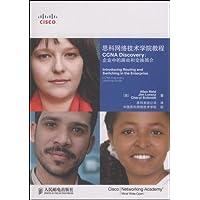 http://ec4.images-amazon.com/images/I/415c5A98nTL._AA200_.jpg