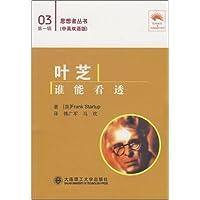 http://ec4.images-amazon.com/images/I/415cyDdc68L._AA200_.jpg