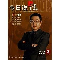 http://ec4.images-amazon.com/images/I/415e%2BQCIEML._AA200_.jpg