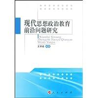 http://ec4.images-amazon.com/images/I/415k5klae9L._AA200_.jpg
