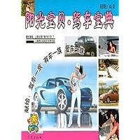 http://ec4.images-amazon.com/images/I/415kPlxDS7L._AA200_.jpg