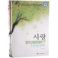 http://ec4.images-amazon.com/images/I/415kveF5pTL._AA200_.jpg