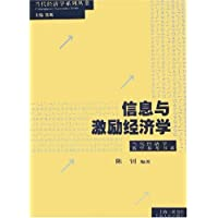 http://ec4.images-amazon.com/images/I/415l92o7zsL._AA200_.jpg