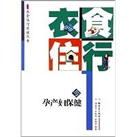 http://ec4.images-amazon.com/images/I/415lSqntLUL._AA200_.jpg