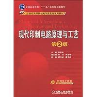 http://ec4.images-amazon.com/images/I/415opOMgQfL._AA200_.jpg