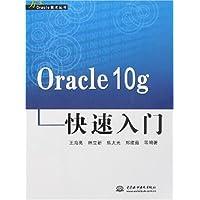 http://ec4.images-amazon.com/images/I/415orc6MOQL._AA200_.jpg