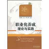 http://ec4.images-amazon.com/images/I/415pb0jZVnL._AA200_.jpg