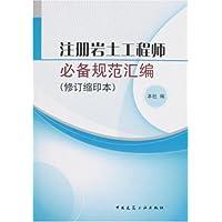 http://ec4.images-amazon.com/images/I/415s6gaV6KL._AA200_.jpg