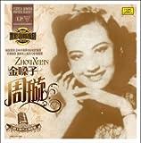 周璇 LP黑胶唱片 上海老歌 金嗓子 天涯歌女 留声机专用盘-图片