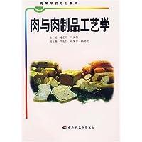 http://ec4.images-amazon.com/images/I/415uhx7PyLL._AA200_.jpg