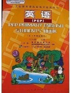 pep小学英语课本( 六年级下册 )[87p]   六年级下册英语课本高清图片
