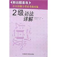 http://ec4.images-amazon.com/images/I/415zKYousmL._AA200_.jpg