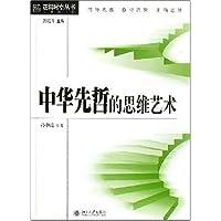 http://ec4.images-amazon.com/images/I/415zRjs04qL._AA200_.jpg
