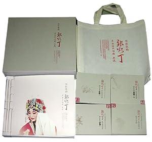 张火丁京剧经典唱段典藏版(6cd 曲谱)