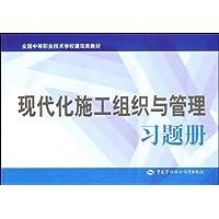 http://ec4.images-amazon.com/images/I/4160vAFX4wL._AA200_.jpg