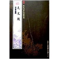 http://ec4.images-amazon.com/images/I/4163pkqzWxL._AA200_.jpg